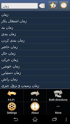 Persian Finnish dictionary