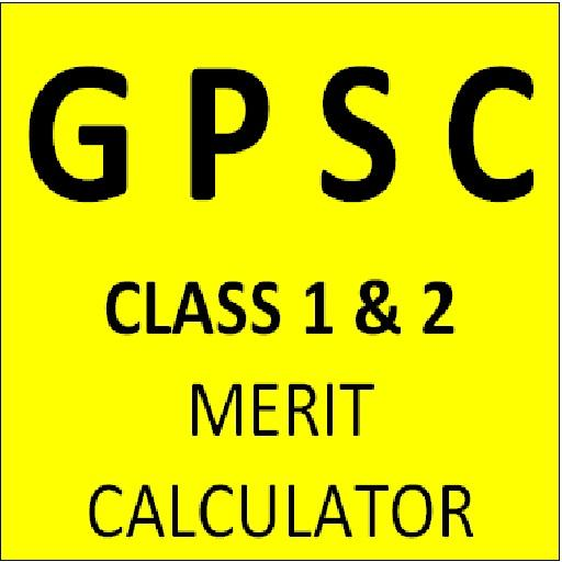 GPSC Prelim Merit Calculator