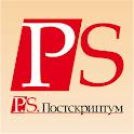 Post Scriptum icon