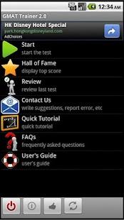 TuneSkill GMAT®- screenshot thumbnail