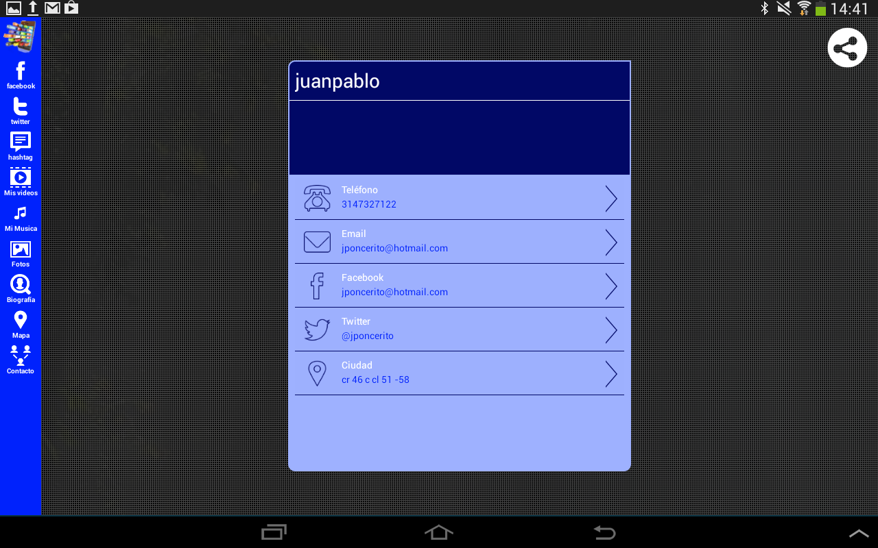 JPbook - screenshot