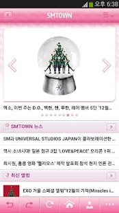 SMTOWN OFFICIAL APPLICATION - screenshot thumbnail