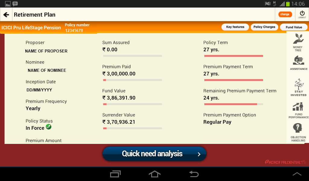 ICICI eRetain - screenshot