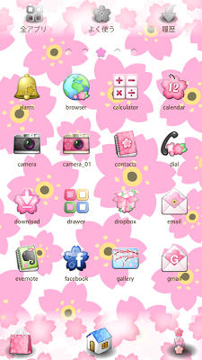Cherry Blossom Theme - screenshot