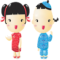 중국어 단어 암기(TSC3급) - Xingfu icon