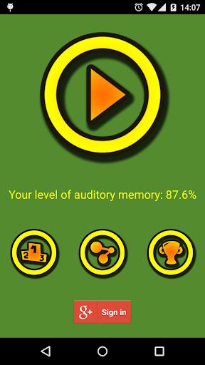 サウンドメモリ - テスト