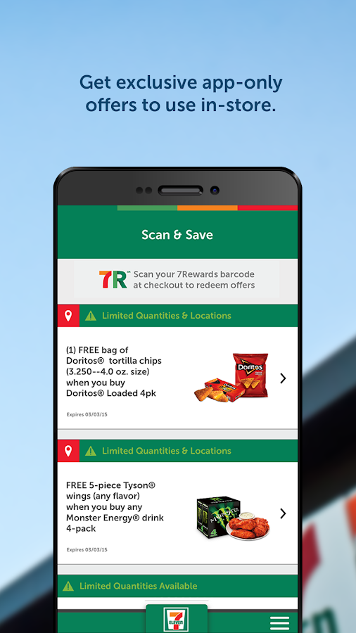 7-Eleven, Inc. - screenshot