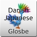 Danish-Japanese Dictionary
