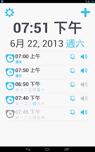 輕便鬧鐘 Alarm Clock