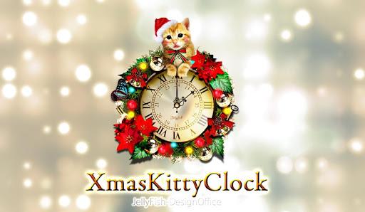 かわいい子猫のクリスマス時計ウィジェット