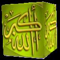 Dua & Azkar logo