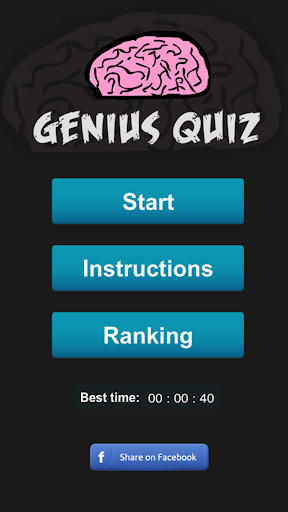 Genius Quiz - Smart Brain Trivia Game download 1