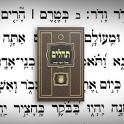 Tehillim Ohel Yosef Yitzchak icon