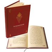 Maulid Al-Barzanji Lengkap