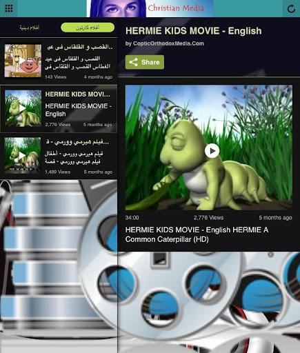 【免費媒體與影片App】Christian Media-APP點子