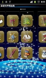 玩免費音樂APP|下載圣诞铃声精选集 app不用錢|硬是要APP