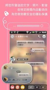 LOC - screenshot thumbnail