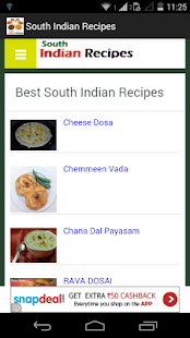 South indian food recipes apps on google play screenshot image forumfinder Images