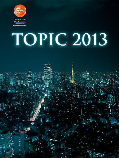 TOPIC2013 1.0.2 Windows u7528 1
