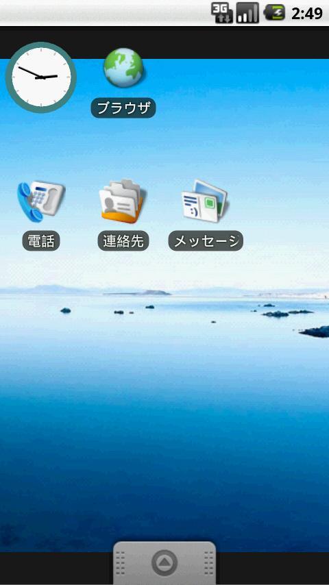 PetitClock- screenshot