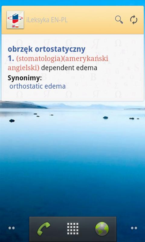 iLeksyka English-Polish Trial - screenshot