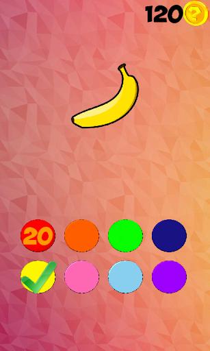 玩免費益智APP|下載猜颜色 - 50深浅 app不用錢|硬是要APP