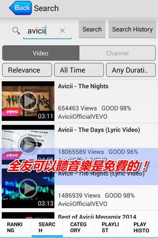 Music Clip - 高清音樂視頻 YouTube