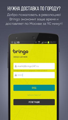 Bringo 24 7 экспресс доставки