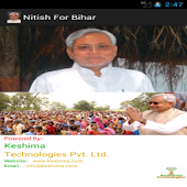 Nitish For Bihar