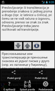 Transliterator- screenshot thumbnail