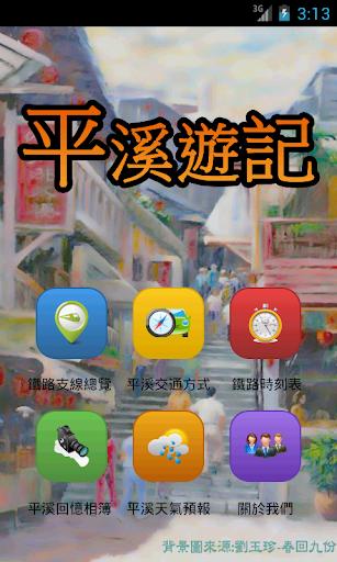 事件提示精靈官方下載 事件提示精靈 5.0最新免費下載 - 華軍軟體園