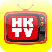 電視節目表 HKTV EPG