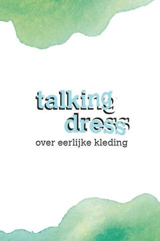 【免費書籍App】Talking Dress-APP點子