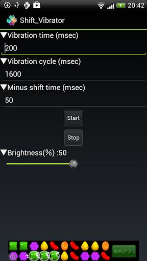 Shift Vibrator