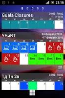 Screenshot of WorkOrg (Shift planner)