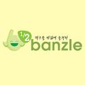 반즐-대구를 반값에 즐겨라! logo