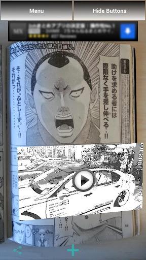 漫画監督-写真だけじゃなくて動画も漫画風製作!