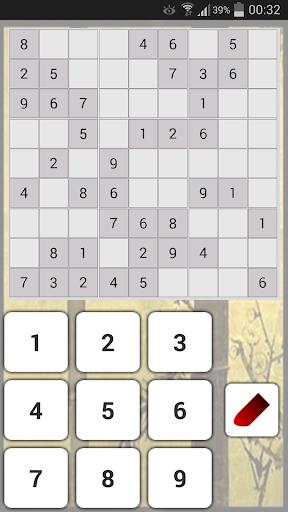 Sudoku Free Games|玩解謎App免費|玩APPs