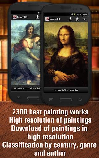 【免費教育App】Louvre HD-APP點子