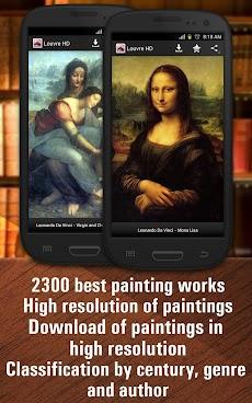 Louvre HDのおすすめ画像1