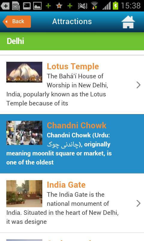 Delhi City Guide - screenshot