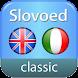 Italian <> English dictionary