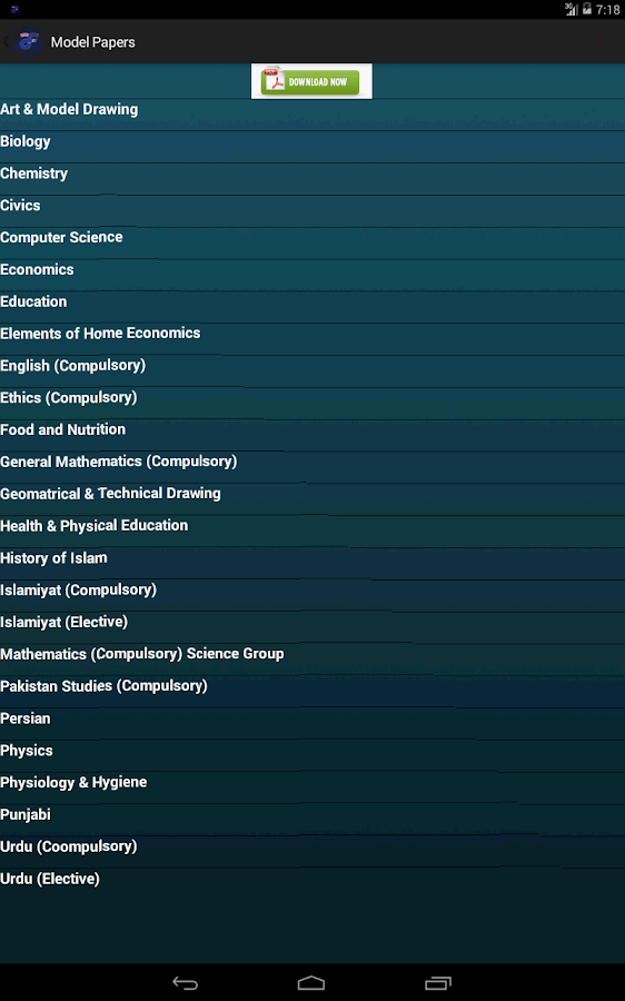 Bise Lahore- screenshot