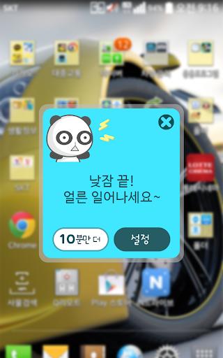 【免費健康App】10분만 - 귀차니즘을 해결 해줄 알람-APP點子