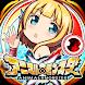 アニマル×モンスター【激アツ跳弾バトルRPG!】 Android