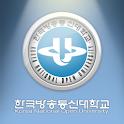 U.KNOU+ HD logo
