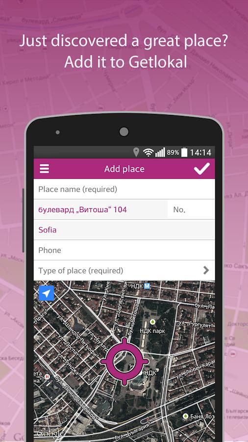 Getlokal- screenshot