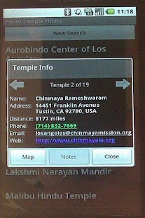 Hindu Temple Finder - screenshot thumbnail