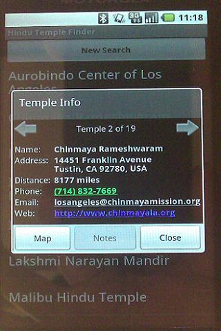 Hindu Temple Finder - screenshot