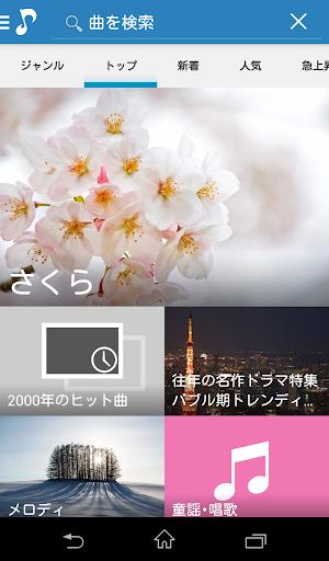 u53d6u308au653eu984cu30fbu7740u4fe1u97f3u30fbu52b9u679cu97f3u30fbu30aau30ebu30b4u30fcu30ebu30fbu6b4cu8a5euff1au30b9u30deu30d5u30a9u30e1u30edu30c7u30a3 3.0.27 Windows u7528 1
